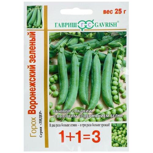 Семена Горох 1+1
