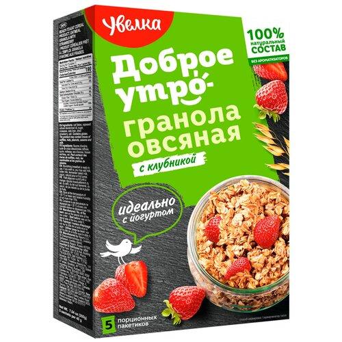 Гранола Увелка овсяная с клубникой, коробка, 5 шт./уп., 200 г