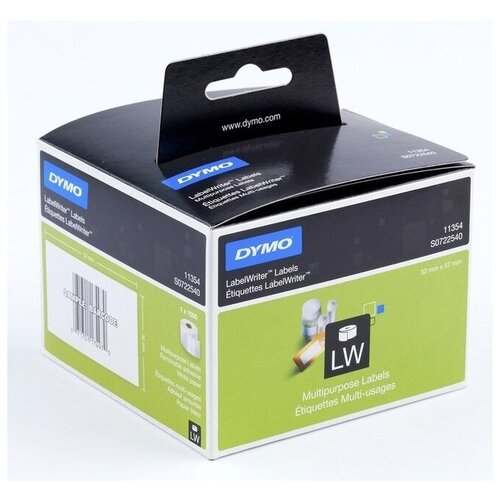 Фото - Этикетки с адресом отправителя, 57х32 мм, белые адресные этикетки 36х89 мм пластиковые белые
