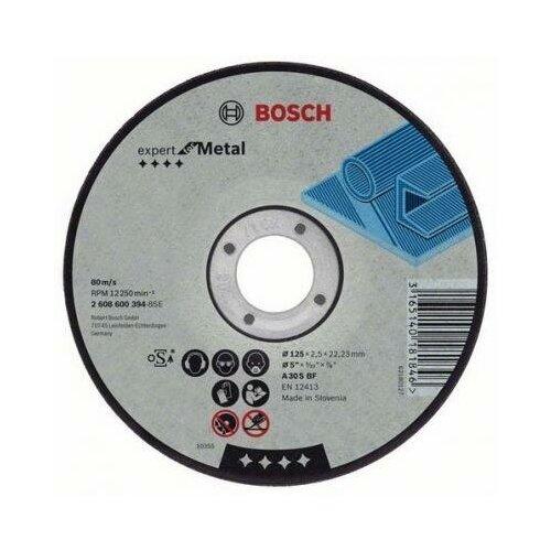 Bosch Отрезной круг Bosch 150х2.5мм 2608600382