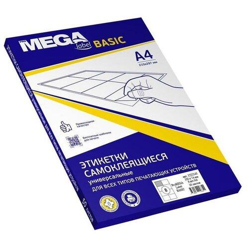 Фото - Этикетки самоклеящиеся ProMEGA Label basic эконом (105х74мм, белые, 8шт. на листе А4, 50 листов) этикетки самоклеящиеся promega label 64 6х33 8 мм 24 шт на листе а4 25л