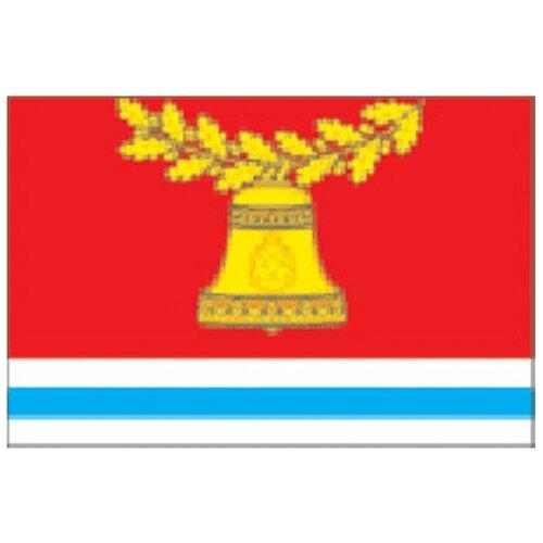 Флаг Павловского района (Воронежская область)