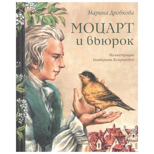 Дробкова М.