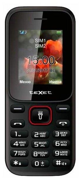 Мобильный телефон — купить по выгодной цене на Яндекс.Маркете