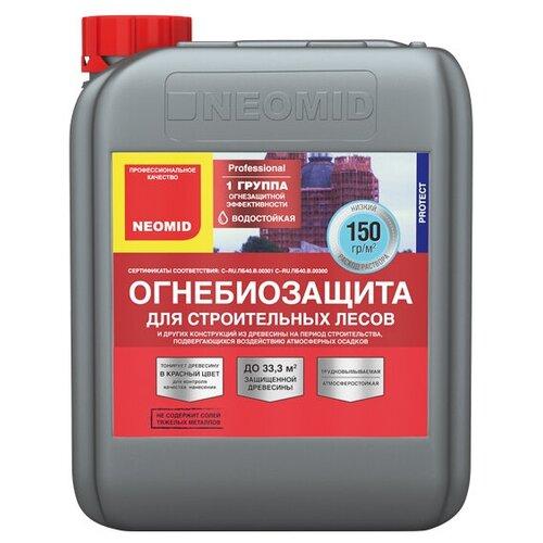Огнебиозащита для строительных лесов NEOMID - 6 кг.