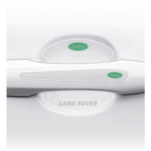 Наклейки автомобильные LAND ROVER / Силиконовые наклейки на ручки машины / Под ручки машины / Декоративные наклейки на машину