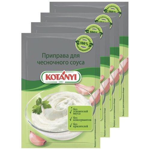 Приправа для чесночного соуса KOTANYI, пакет 13г (x4) приправа для чесночного соуса kotanyi пакет 13г x4