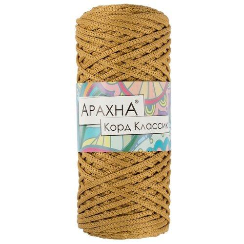 Купить Набор пряжи ARACHNA Cord Classic, 100% полиэфир, 3*200+/-10 г, 100+/-5 м, №07, золотистый, Изготовление кукол и игрушек