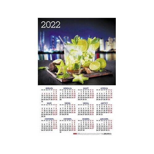 Календарь настенный листовой А3ф 29х44см на 2022г Картон мелованный-Коктейль-