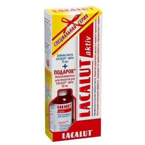 Набор Lacalut Aktiv зубная паста, 75 мл + ополаскиватель для полости рта, 50 мл в подарок
