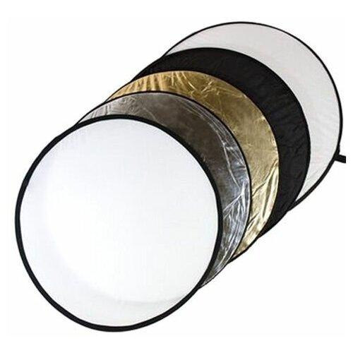 Фото - Светоотражатель Godox круглый 5 в 1, 110 см светоотражатель godox овальный 5 в 1 100x150 см
