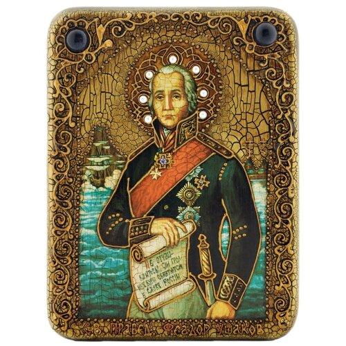 Икона подарочная Праведный воин Федор Адмирал (Ушаков) 15 х 20 см иртенина н ушаков адмирал от бога