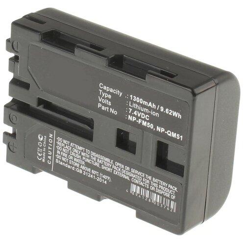 Фото - Аккумуляторная батарея iBatt 1300mAh для Sony NP-FM91, NP-QM50, NP-FM51 аккумуляторная батарея ibatt 850mah для pentax praktica samsung klic 7005 np 40n
