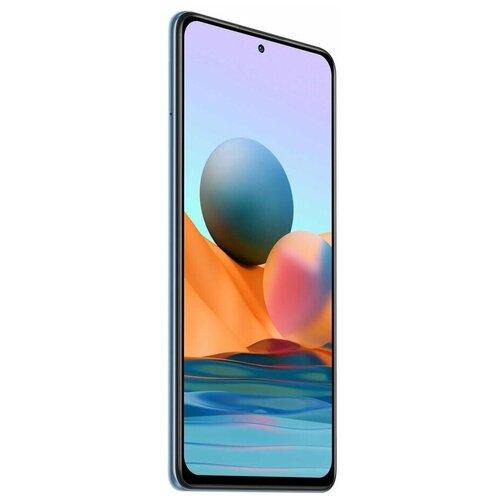Смартфон Xiaomi Redmi Note 10 Pro 8/128GB (NFC), Glacier Blue