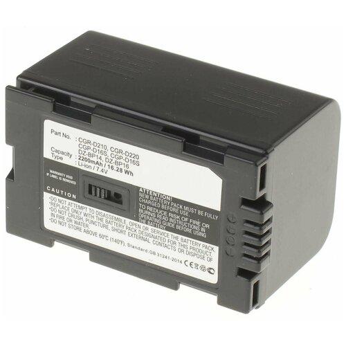 Аккумулятор iBatt iB-U1-F315 2200mAh для Hitachi DZ-MV208E, DZ-MV270, DZ-MV100, DZ-MV200E, DZ-MV100A, DZ-MV100E, DZ-MV200, DZ-MV200A, DZ-MV230, DZ-MV230A, DZ-MV230E, DZ-MV238E, DZ-MV250, DZ-MV270A, DZ-MV270E,