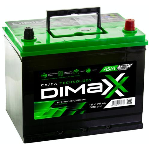 Аккумулятор автомобильный DIMAXX Turbo 75 Ач 620 А обр. пол. (601075) АКБ для авто