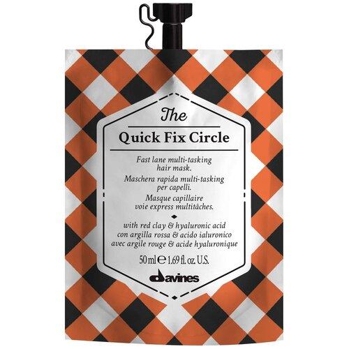 Купить Davines The Circle Chronicles The Quick Fix Circle - Супербыстрая многофункциональная маска для волос 50мл