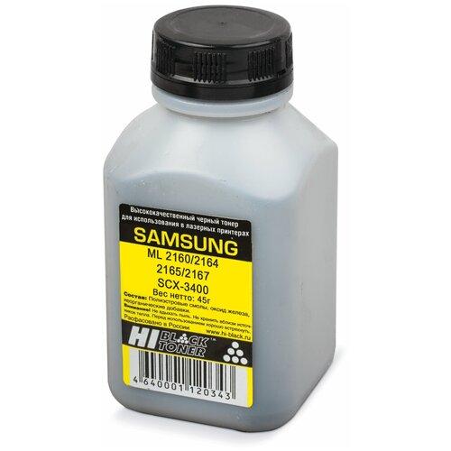 Тонер HI-BLACK для SAMSUNG ML-2160/2164 /2165/2167/SCX-3400, фасовка 45 г, 20104083955