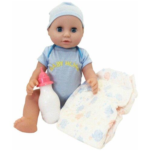Детский игрушечный пупс с памперсом и аксессуарами / Игрушечный пупс для девочек / Пупс с памперсом и аксессуарами / Пупс / Памперс / Аксессуары