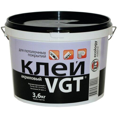 Клей акриловый для потолочных покрытий 3,6 КГ (4) ВГТ клей axton для потолочных изделий монтажный особопрочный в тюбике 0 3 кг