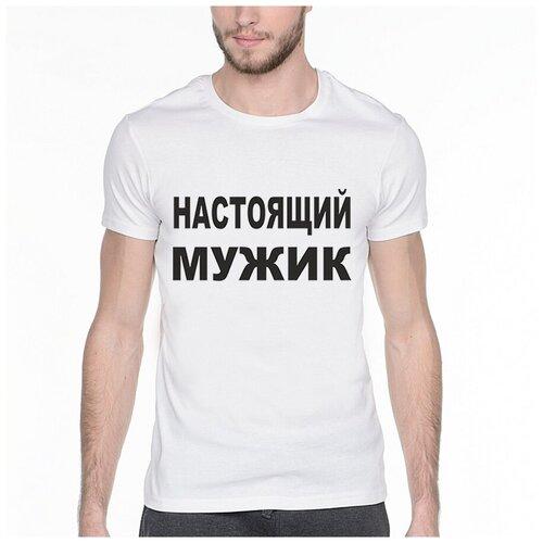 Фото - Футболка с надписью: Настоящий мужик. Цвет: белый. Размер: XS футболка laredoute с надписью i said oui wesley 0 xs белый