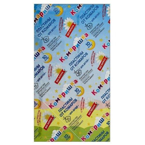 Пластины от комаров Комаришка, для детей с экстрактом ромашки, без запаха, 10 шт мыло детское умка с экстрактом ромашки и череды 80 г