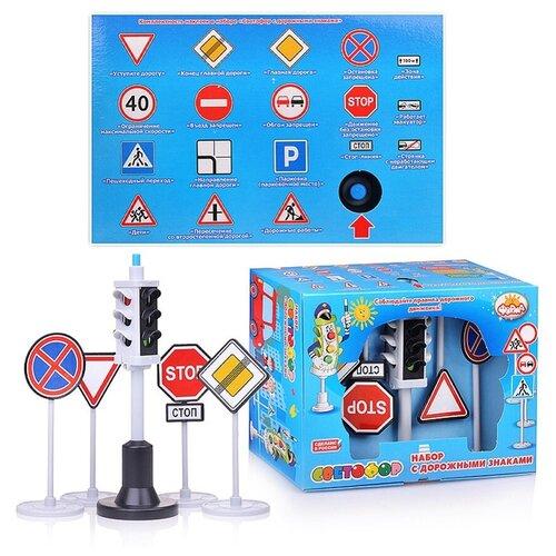Фото - Светофор с дорожными знаками автомобильный атлас москва с дорожными знаками