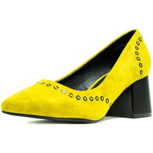 Туфли Betsy , размер 38 , желтый
