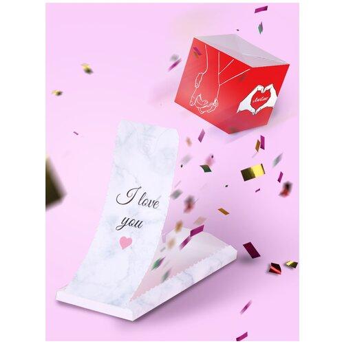 Бум-открытка с конфетти