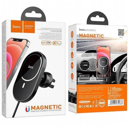 Автомобильный держатель для iPhone 12 в дефлектор с беспроводной быстрой зарядкой 15W Hoco CA90