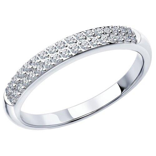Фото - SOKOLOV Кольцо из белого золота 585 пробы c двумя дорожками бриллиантов 1010130, размер 20 кольцо золотое с рубином и дорожками бриллиантов sokolov
