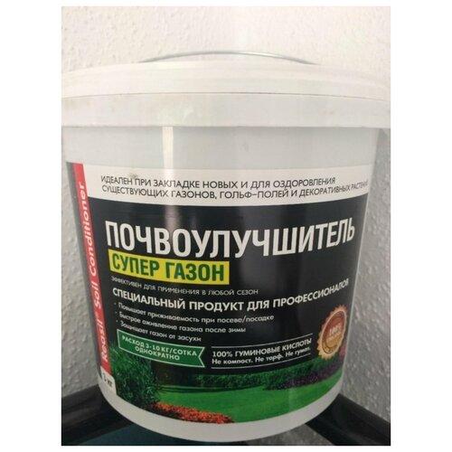 удобрение reasil почвоулучшитель для восстановления плодородия почв 4607077876697 10 кг Реасил (Reasil®) кондиционер почвоулучшитель Супер Газон, 1 кг