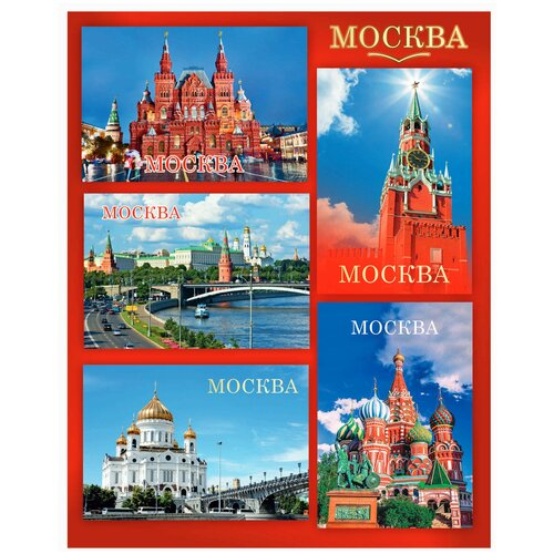 Фото - Набор № 8 Москва, 55х80 (5 шт), 15х19 см, на красной подложке набор 15х19 см 10 спб 55х80 магнит закат 5 шт на голубой подложке