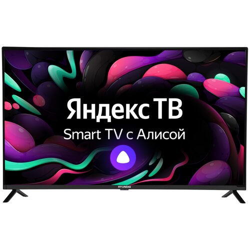 Фото - Телевизор Hyundai H-LED50FU7001 50 (2021) на платформе Яндекс.ТВ, черный антенна hyundai h tai260