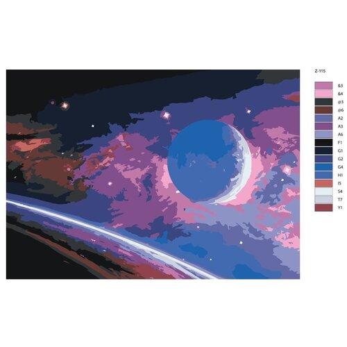 Картина по номерам «Космос» 50х70 см (Z-115)