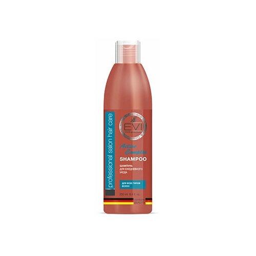 EVI professional Шампунь «Активный комплекс» для всех типов волос, 250 мл.