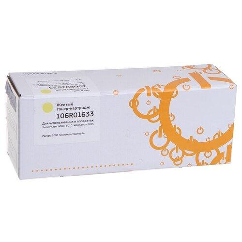 Фото - Картридж Bion 106R01633 для Xerox Phaser 6000/6010/WorkCentre 6015 Yellow bion 013r00625 картридж для xerox workcentre 3119 черный 3000 стр [бион]