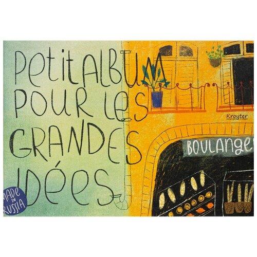 Альбом для рисования Kroyter 50л А4,склейка,блок 100гр, Сити 00029 4 шт. недорого