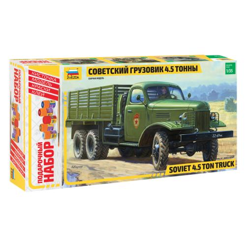 Сборная модель Звезда Советский грузовик ЗиС-151, 1/35, Подарочный набор 3541ПН сборная модель zvezda советский грузовик 4 5 тонны зис 151 3541 1 35