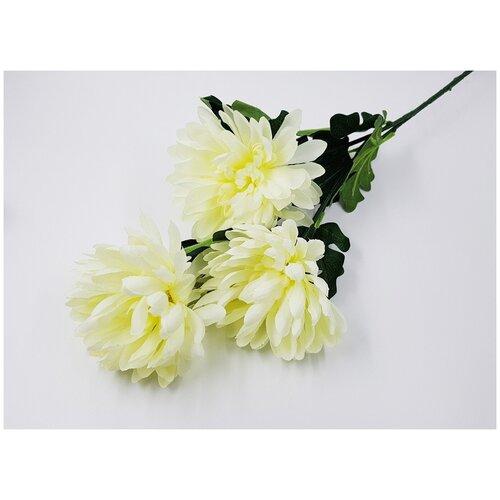 Искусственные цветы Хризантема/ Искусственные цветы для декора/ Декоративные цветы/Искусственные растения/ Декор для дома