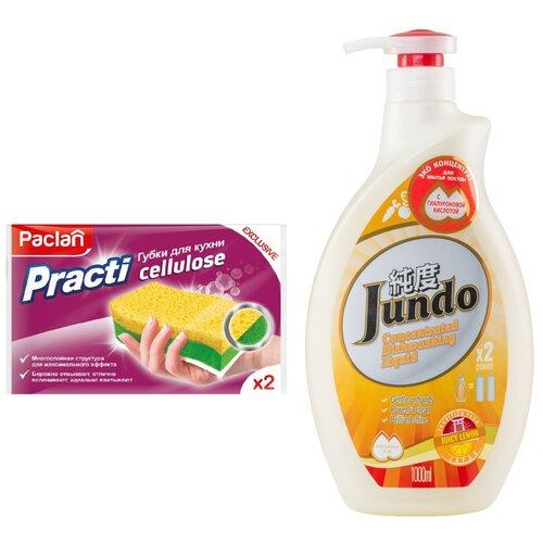 Jundo Концентрированный ЭКО гель с гиалуроновой кислотой для мытья посуды и детских принадлежностей «Juicy Lemon»,1л. (4903720020005) + PACLAN PRACTI CELLULOSE губки для кухни, 2ШТ. (4610015985610) гель для мытья посуды и детских принадлежностей jundo sakura с гиалуроновой кислотой концентрат 1 л