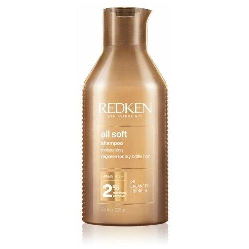 Фото - Redken All Soft Shampoo - Шампунь для питания и смягчения волос 300мл шампунь для волос redken all soft 300 мл