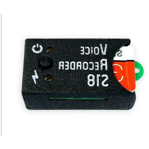 Миниатюрный диктофон для записи разговоров Сорока 18 (VOX, циклическая запись, шифрование записей, запись до 65 часов) в подарочной упаковке