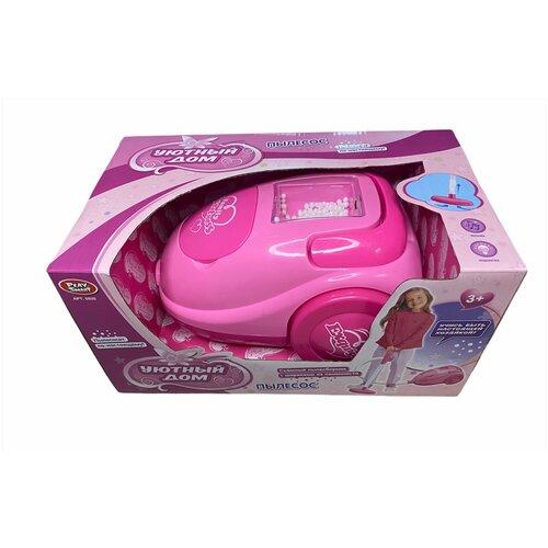 Пылесос игрушечный детский/игрушка пылесос