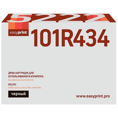 Фото - Драм-картридж EasyPrint DX-5222 для Xerox WorkCentre 5222/5225/5230 (50000 стр.) 101R00434, восст. картридж xerox 101r00434 wc 5222 50k drum superfine