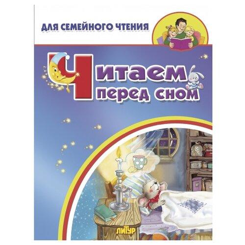 Стрельникова К. И., Кулешова Т.