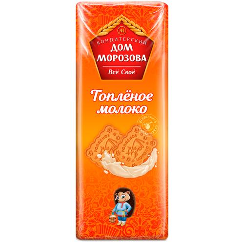 Печенье Кондитерский дом Морозова Топлёное молоко, 290 г