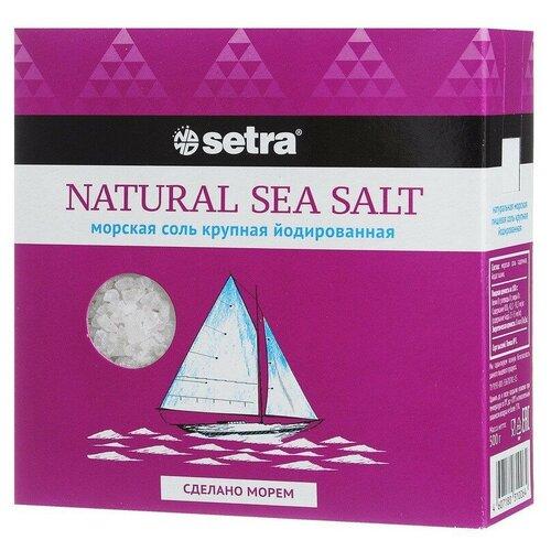 setra соль морская мелкая йодированная с пониженным содержанием натрия 500 г Соль Setra морская натуральная крупная йодированная 500гр 3 шт.