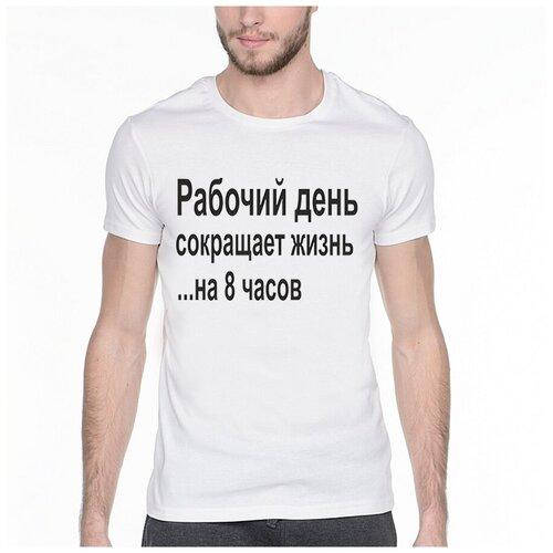 Фото - Футболка с надписью: Рабочий день сокращает жизнь на 8 часов. Цвет: белый. Размер: XS футболка laredoute с надписью i said oui wesley 0 xs белый