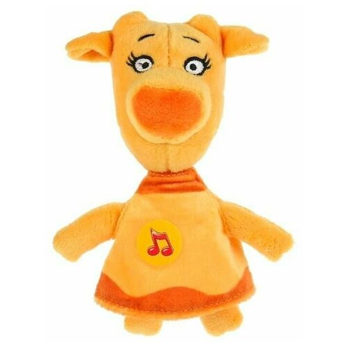 Мульти-Пульти Мульти-пульти Оранжевая корова. Мягкая игрушка Зо 21 см (звук) V92729-21 игрушка мягкая мульти пульти оранжевая корова собачка федя 21 см музыкальный чип в пакете c20018 21 48